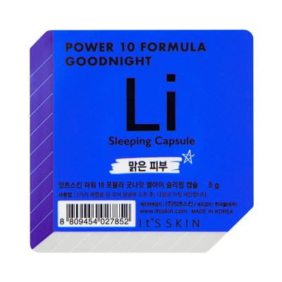 Ночная маска-капсула, успокаивающая Power 10 Formula Goodnight Sleeping Capsule LI It's Skin 5г: фото