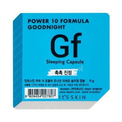 Ночная маска-капсула увлажняющая It's Skin Power 10 Formula Goodnight Sleeping Capsule GF 5г: фото