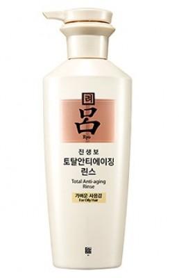 Шампунь с женьшенем против старения RYO Total anti-aging shampoo for oily scalp: фото