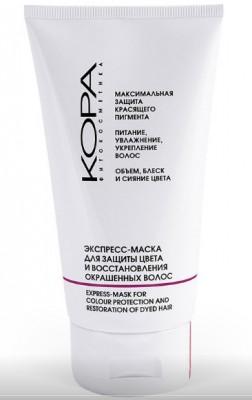 Экспресс-маска для защиты цвета и востановления окрашенных волос KORA 150мл: фото