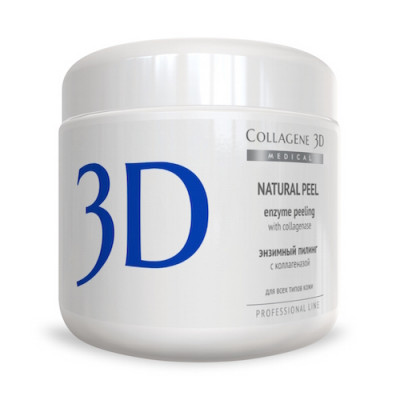 Пилинг с коллагеназой Collagene 3D NATURAL PEEL 150 г: фото