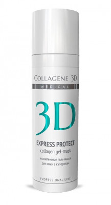 Кремс коллагеновый для кожи с куперозом Collagene 3D EXPRESS PROTECT 150 мл: фото