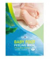 Носочки для педикюра Eyenlip BABY FOOT PEELING MASK LARGE 2*17г: фото