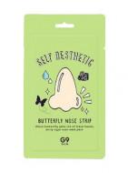 Очищающие полоски для носа Berrisom G9 SKIN SELF AESTHETIC BUTTERFLY NOSE STRIP: фото