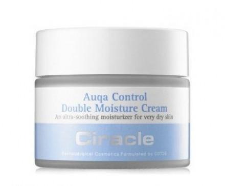 Крем для лица двойное увлажнение Ciracle Aqua Control Double Moisture Cream 50мл: фото