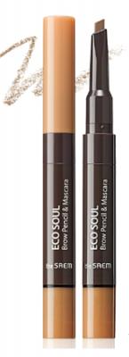 Тушь-карандаш для бровей THE SAEM Eco Soul Brow Pencil & Mascara 01 Light Brown 0,2г/2,5мл: фото
