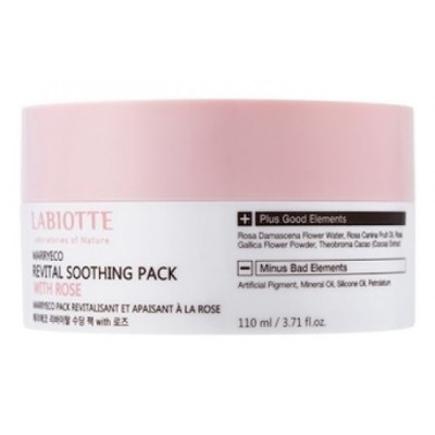 Маска для лица укрепляющая Labiotte MARRYECO SOOTHING PACK ROSE 110мл: фото