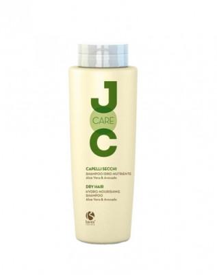 Шампунь для сухих и ослабленных волос с Алоэ Вера и Авокадо Barex Hydro-Nourishing Shampoo 250мл: фото