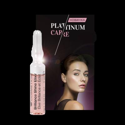Эликсир для сияния кожи Janssen Cosmetics Brilliance Shine Elixir Карталетка с ампулой 2 мл: фото