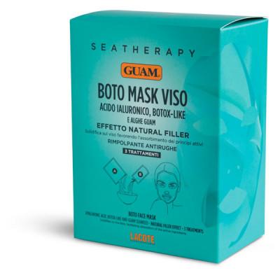 """Маска для лица GUAM """"Ботокс эффект"""" с гиалуроновой кислотой и водорослями 3 упак. по 20 г. порошка и 40 мл жидкости: фото"""