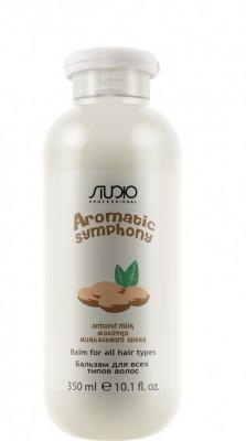 Бальзам для всех типов волос Молочко миндального ореха Kapous Aromatic Symphony Almond Milk 350 мл: фото