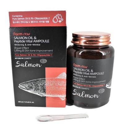 Сыворотка ампульная с маслом лосося и пептидами FarmStay Salmon Oil & Peptide Vital Ampoule 250 мл: фото