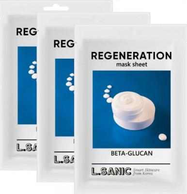 Восстанавливающая тканевая маска с бета-глюканом L.SANIC BETA-GLUCAN REGENERATION MASK SHEET 25мл*3шт: фото
