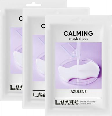 Успокаивающая тканевая маска с азуленом L.SANIC AZULENE CALMING MASK SHEET 25мл*3шт: фото