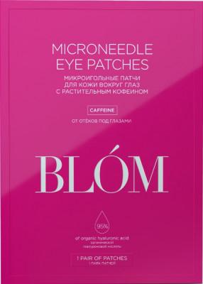 Микроигольные патчи с растительным кофеином от отёков под глазами BLÓM 1 пара: фото