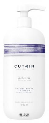Шампунь для придания объема Cutrin AINOA Volume Boost 1000 мл: фото