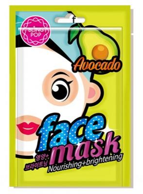 Маска для лица тканевая BLING POP AVOCADO NOURISHING & BRIGHTENING MASK: фото