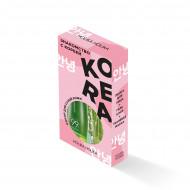 """Набор для ухода за сухой кожей """"Знакомство с Кореей"""": фото"""