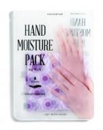 Маска для рук увлажняющая Kocostar Hand Moisture Pack Purple, фиолетовая 16 мл: фото