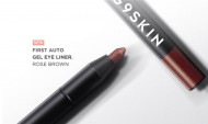 Карандаш для глаз гелевый Berrisom G9 First Auto Gel Eye Liner NEW ROSE BROWN: фото